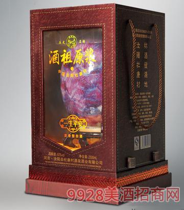 酒祖原浆坛装酒盒
