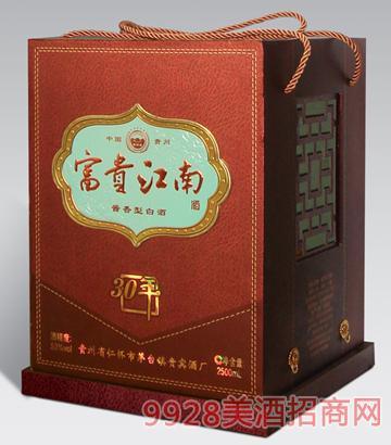 富贵江南30年坛装酒盒