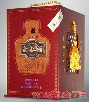 封缸酒坛装酒盒