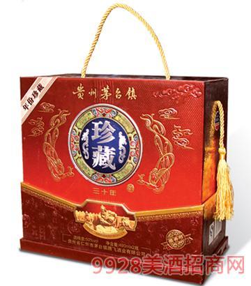 珍藏三十年双礼盒酒盒