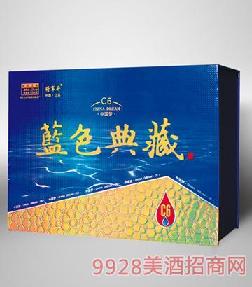 蓝色典藏C6高档双礼盒