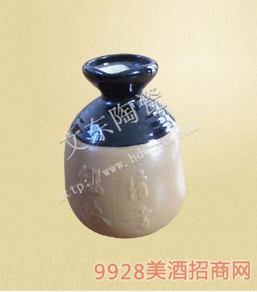 文東陶瓷23