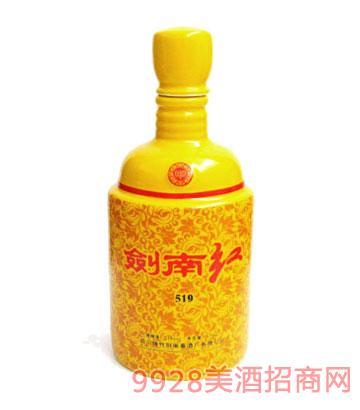 剑南春酒瓶