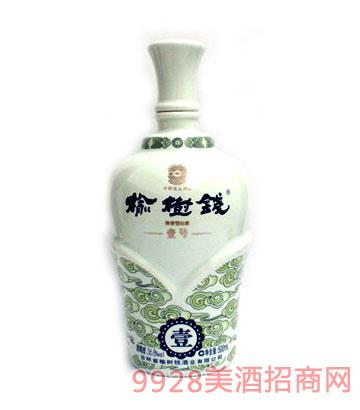 榆樹錢酒瓶