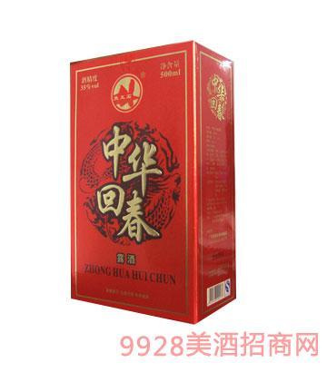 中華回春酒(紙盒)500ml