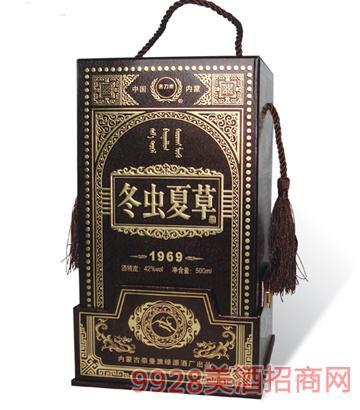 冬虫夏草1969中档工艺酒盒