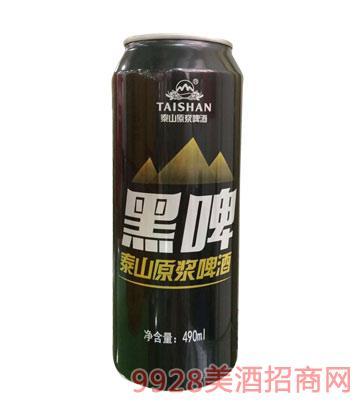 泰山原生啤酒招商 山东泰山啤酒厂 中国美酒招商网