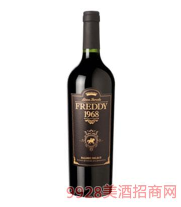 马尔贝克精选干红葡萄酒