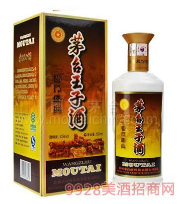茅台王子酒(酱门经典)