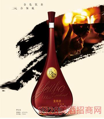 梦幻金黄精酒