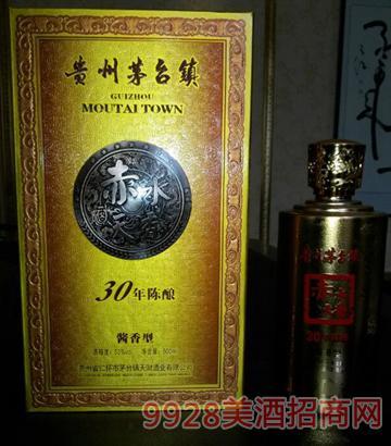 赤水天香(30年)酒