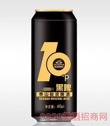 泰山原浆啤酒黑啤490ML