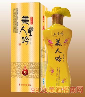 美人吟(柔雅9)酒