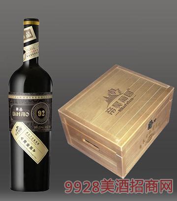 帝昊莊園帝昊92希拉葡萄酒