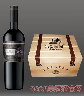 帝昊蛇龙珠葡萄酒