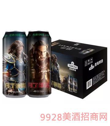 青岛啤酒股份有限公司