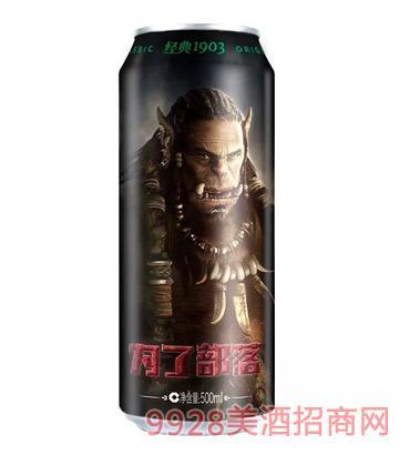 青島啤酒經典1903魔獸電影特別紀念版500ml
