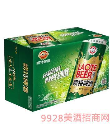 崂特啤酒绿金