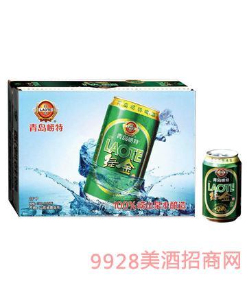 崂特绿金啤酒330mlx24