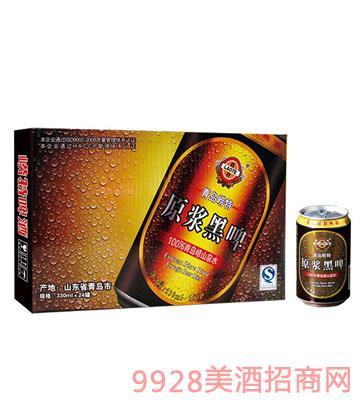 崂特原浆黑啤330mlx24啤酒