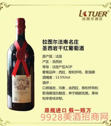 拉图尔法兰名庄圣西岩干红葡萄酒