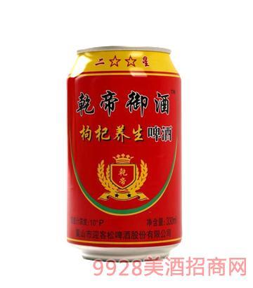 乾帝枸杞养生啤酒330ml10°P