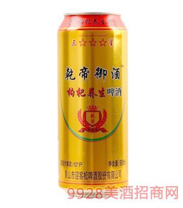 乾帝枸杞养生啤酒500ml10°P