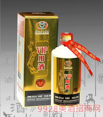 白金VIP用酒