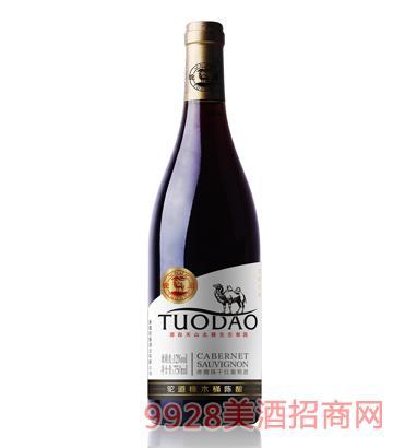 橡木桶陈酿干红葡萄酒