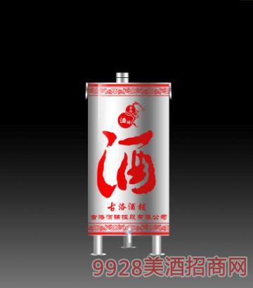 25升酒罐