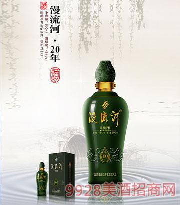 二十年文化纪念版酒(绿色包装)