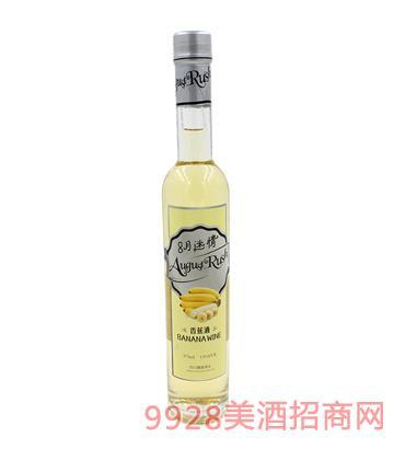 13度八月迷情之香蕉酒375ml