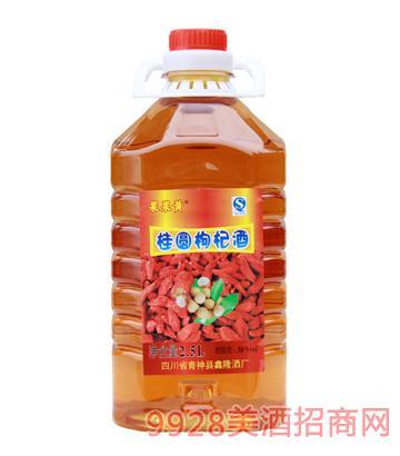 30度果果黄桂圆枸杞酒2.5L