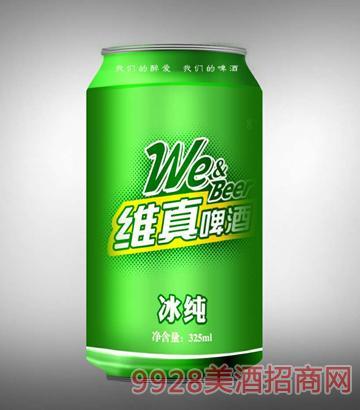 维真啤酒冰纯325ml