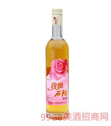 果果黄玫瑰石榴酒