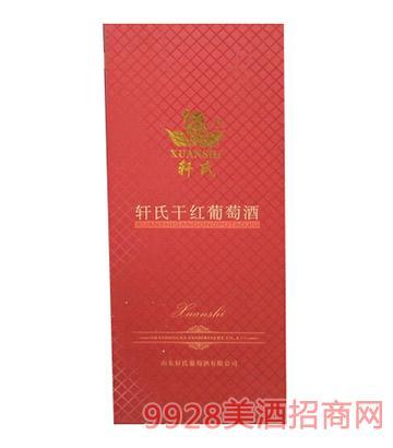 中国轩氏葡萄酒招商_山东花茶酿造网美酒瘦身的美白图片