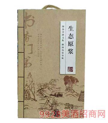 书香门第酒