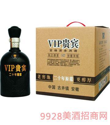 VIP贵宾二十年原浆酒