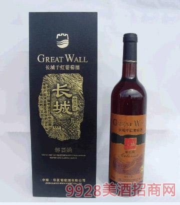 B3长城葡萄酒板盒