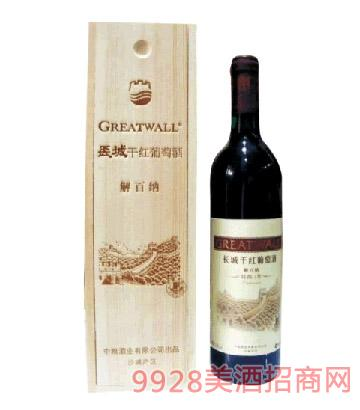 B4中粮长城葡萄酒木盒