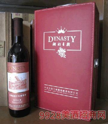 B11王朝葡萄酒皮礼盒