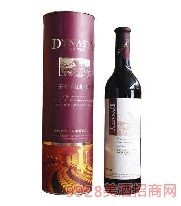 b14王朝葡萄酒圆桶
