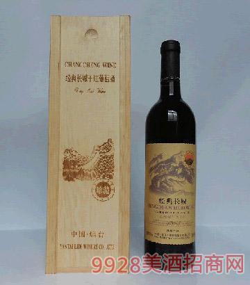 B5经典长城葡萄酒木盒