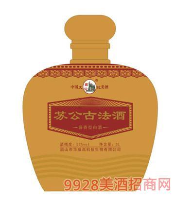 苏公古法酒(酱香型)