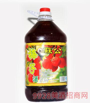 苏公梅子酒