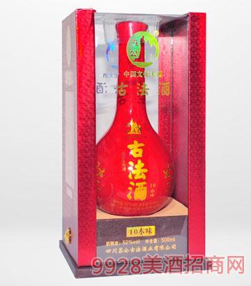 苏公古法酒十本味52°