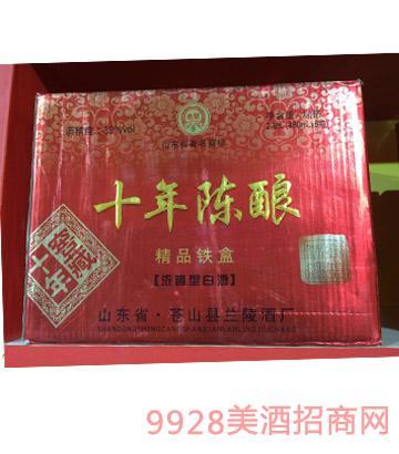 兰陵十年陈酿精品铁盒酒