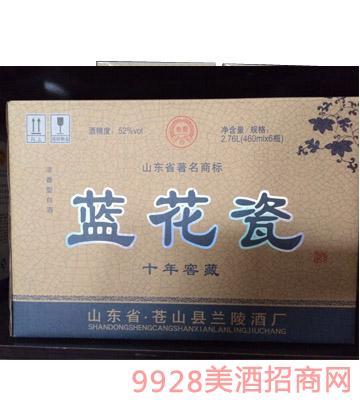 兰陵蓝花瓷十年窖藏箱装酒