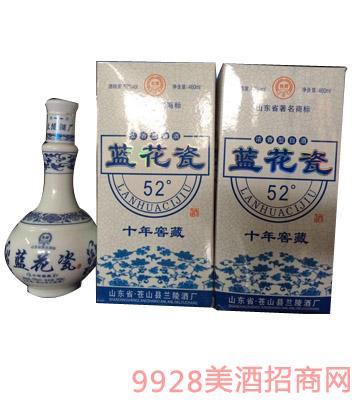兰陵兰花瓷十年窖藏酒