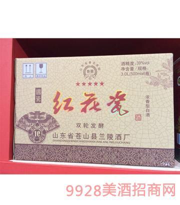 兰陵红花瓷箱装酒